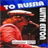 Thumbnail Elton John Moscow, Russia 1979